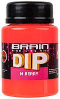 Дип для бойлов Brain F1 M.Berry (шелковица) 100ml