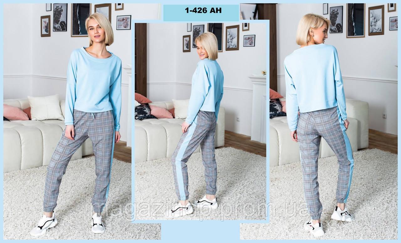 Женский спортивный костюм 1-426 Ан Код:941087428