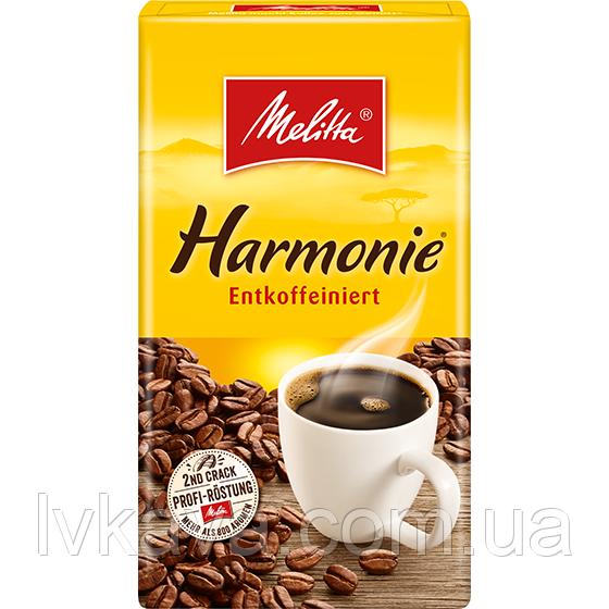 Кофе молотый Melitta Harmonie без кофеина,  500 г