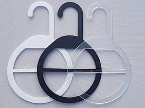 Плечики вешалки пластмассовые V-AS10  для аксессуаров в трех цветах