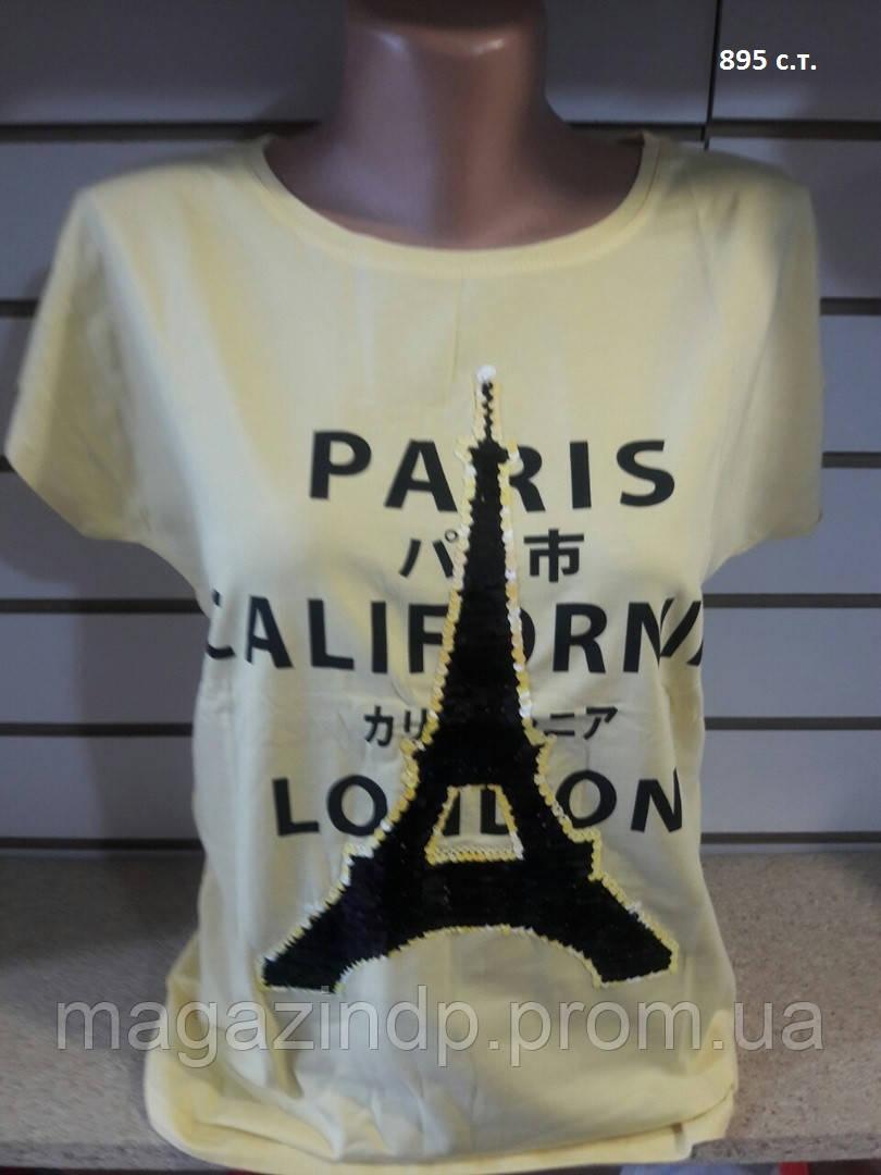 Женская футболка Париж 895 с.т. Код:944334735