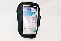 """Чохол спортивний на руку для смартфонів до 5.55"""" casearm0004 SKU0000105, фото 1"""
