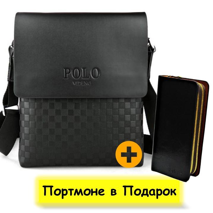 АКЦИЯ!!! Мужская сумка Polo Videng Paris+Портмоне в Подарок
