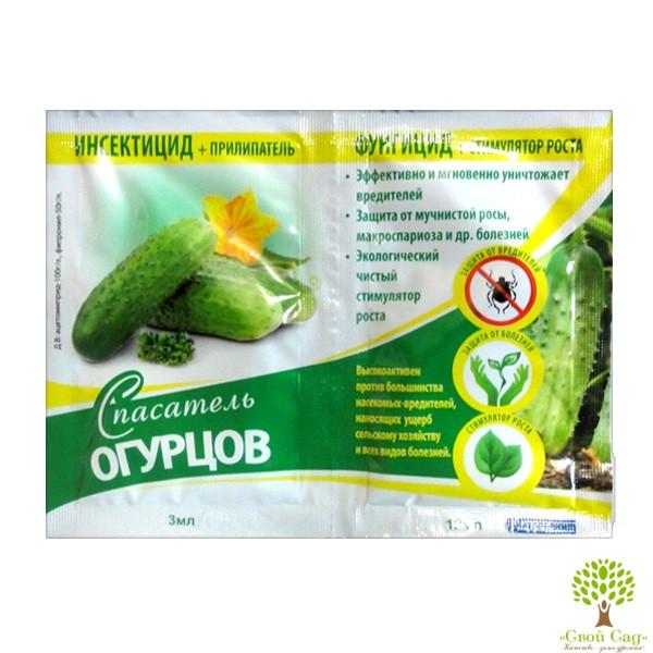 Спасатель огурцов (пакет), инсекто-фунгицид