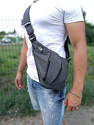 Водонепроницаемая сумка антивор на одно плечо Cross Body