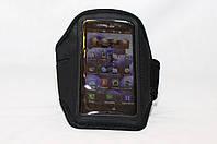 Чехол спортивный на руку для смартфонов с диагональю до 5.1 дюйма casearm0011 SKU0000143
