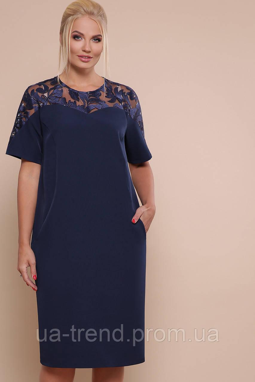 Жіноче плаття з коротким рукавом великі розміри