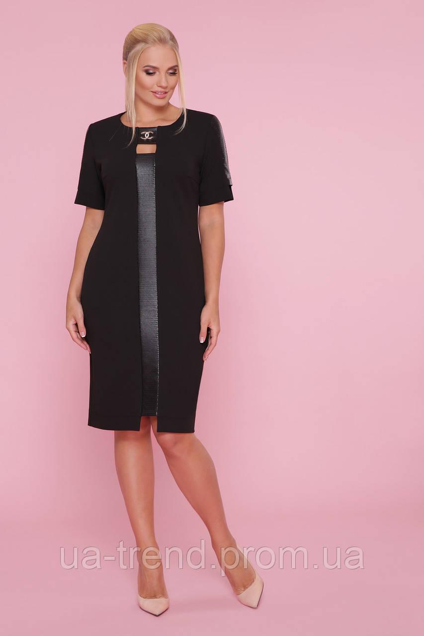 Чорне плаття великих розмірів