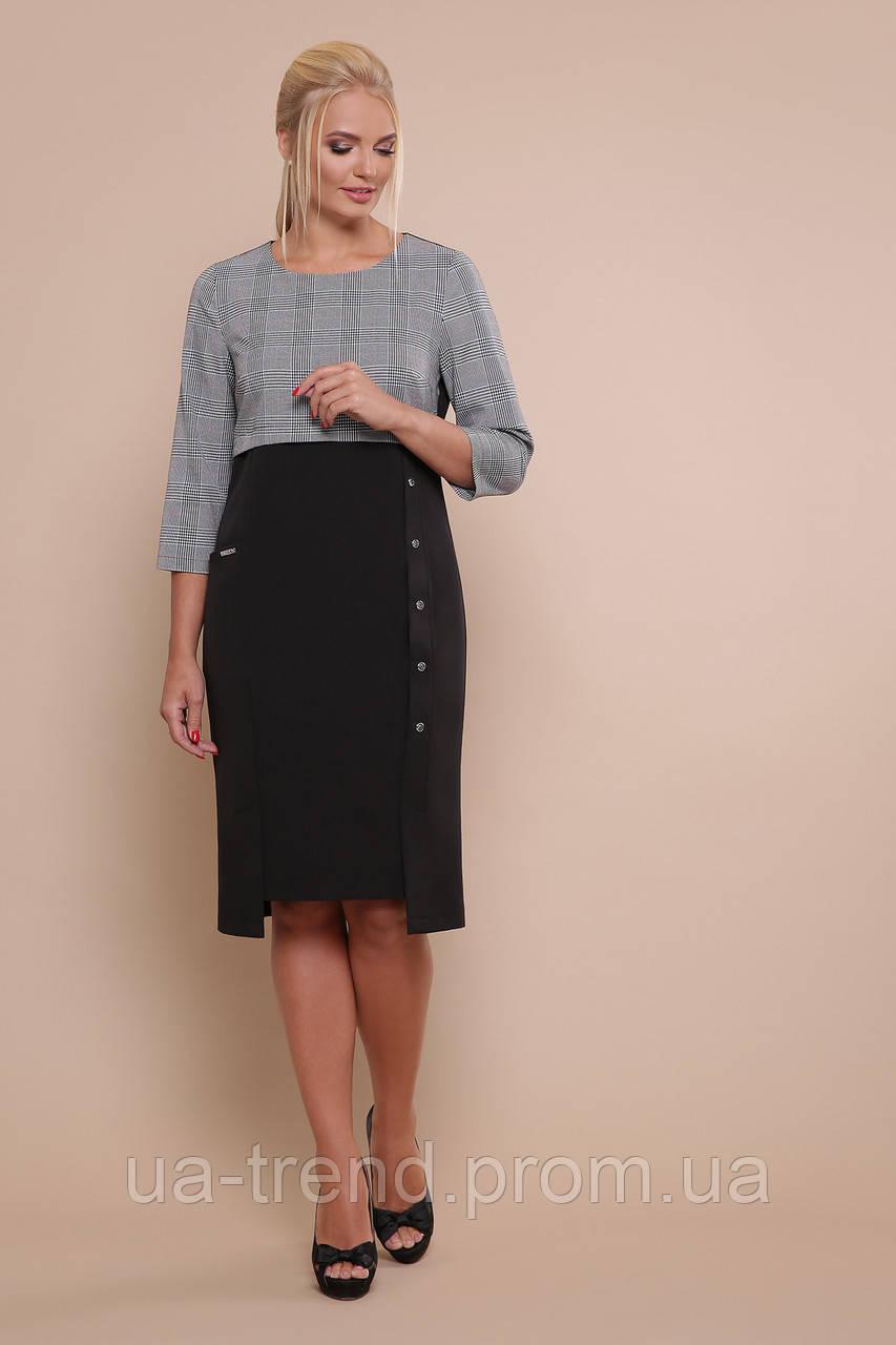 91012b16f0f Платье делового стиля большие размеры - Интернет-магазин украинского  текстиля