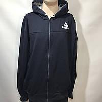 Мужской спортивный костюм (большой размер) / темно синий/ р 62, фото 1