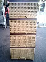 Комод пластиковый на 4 ящика elif ротанг Турция