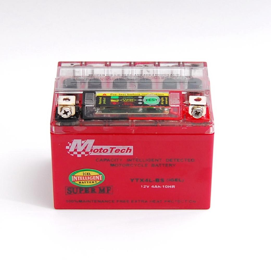Аккумулятор 4АМ YTX4L-BS (GEL) Honda/Yamaha/Suzuki с индикатором
