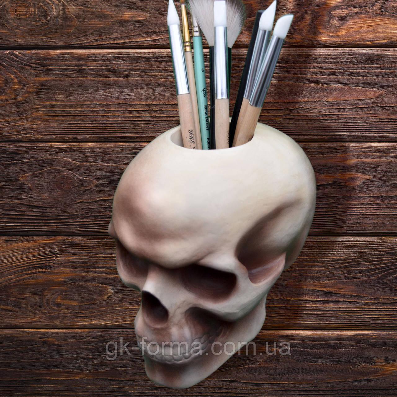 Гипсовый череп художественный.Подставка для кистей и карандашей