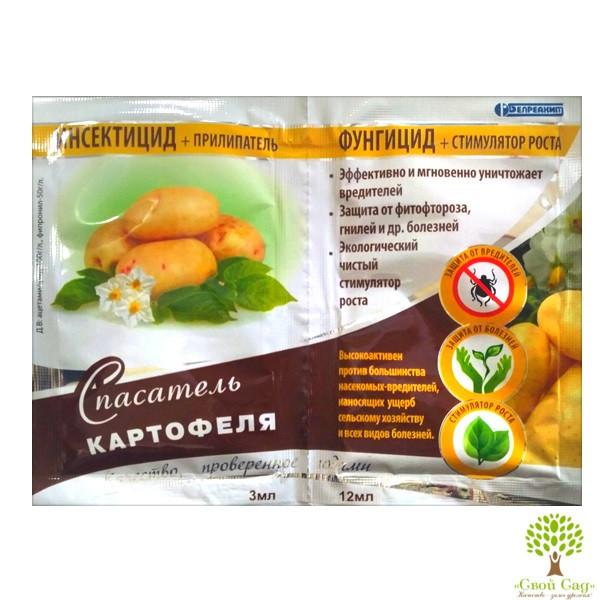 Спасатель картофеля (пакет), инсекто-фунгицид