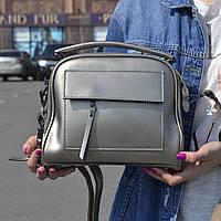 """Женская кожаная сумка-саквояж  """"Элизавет Deep Silver"""", фото 1"""