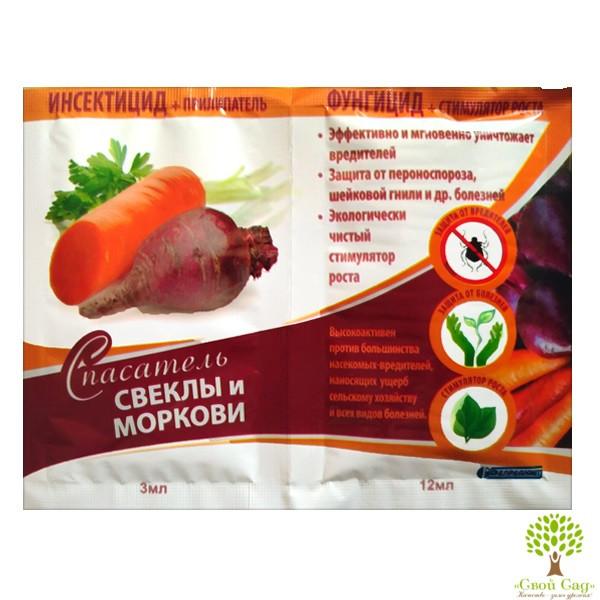 Спасатель свеклы и моркови (пакет), инсекто-фунгицид