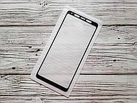 Защитное стекло Full Glue для Samsung Galaxy A9 2018 Черное