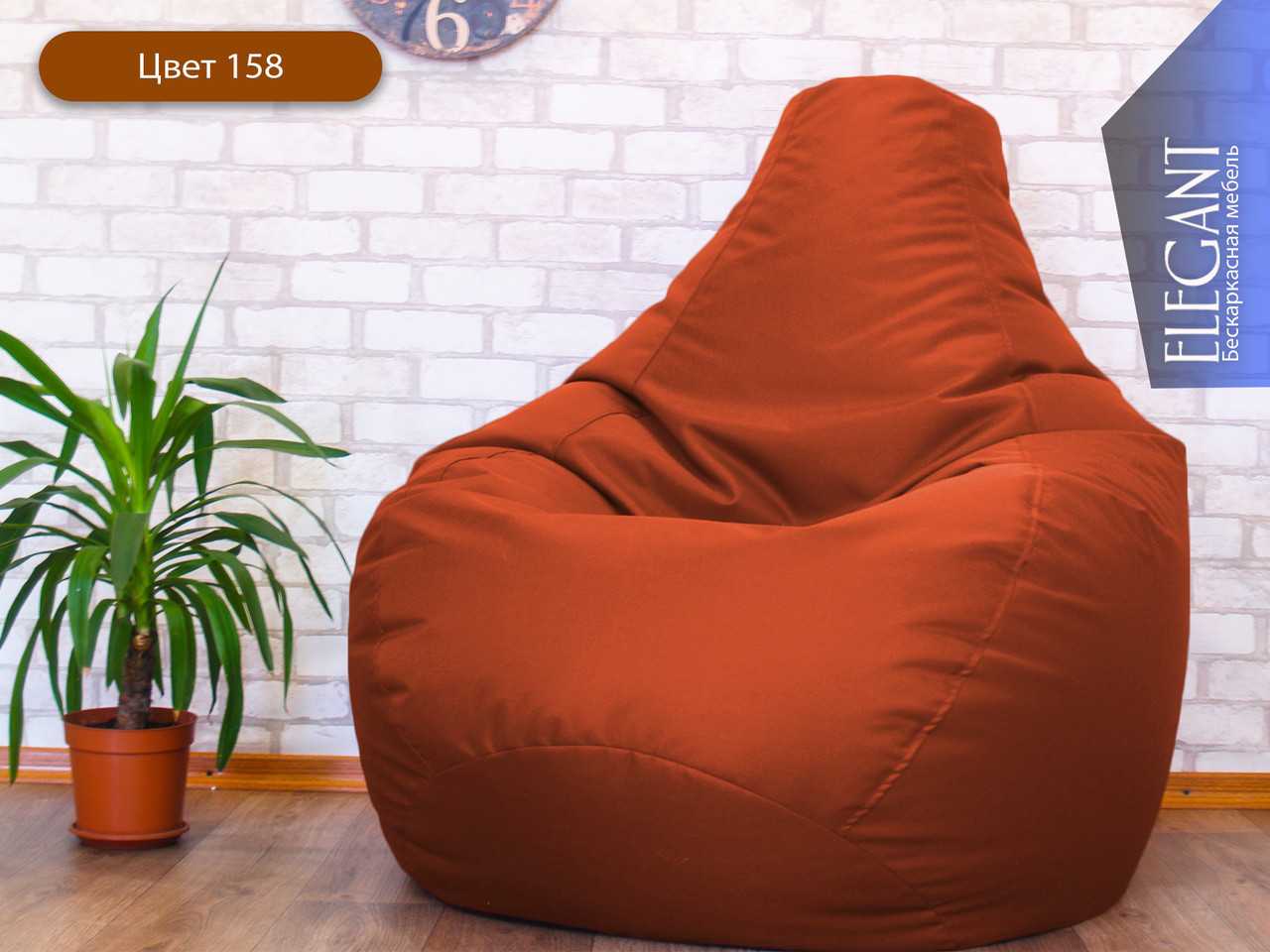 Кресло мешок, бескаркасное кресло Груша ХЛ, оранжевое
