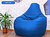 Кресло мешок, бескаркасное кресло Груша ХЛ, фиолетовое, фото 5