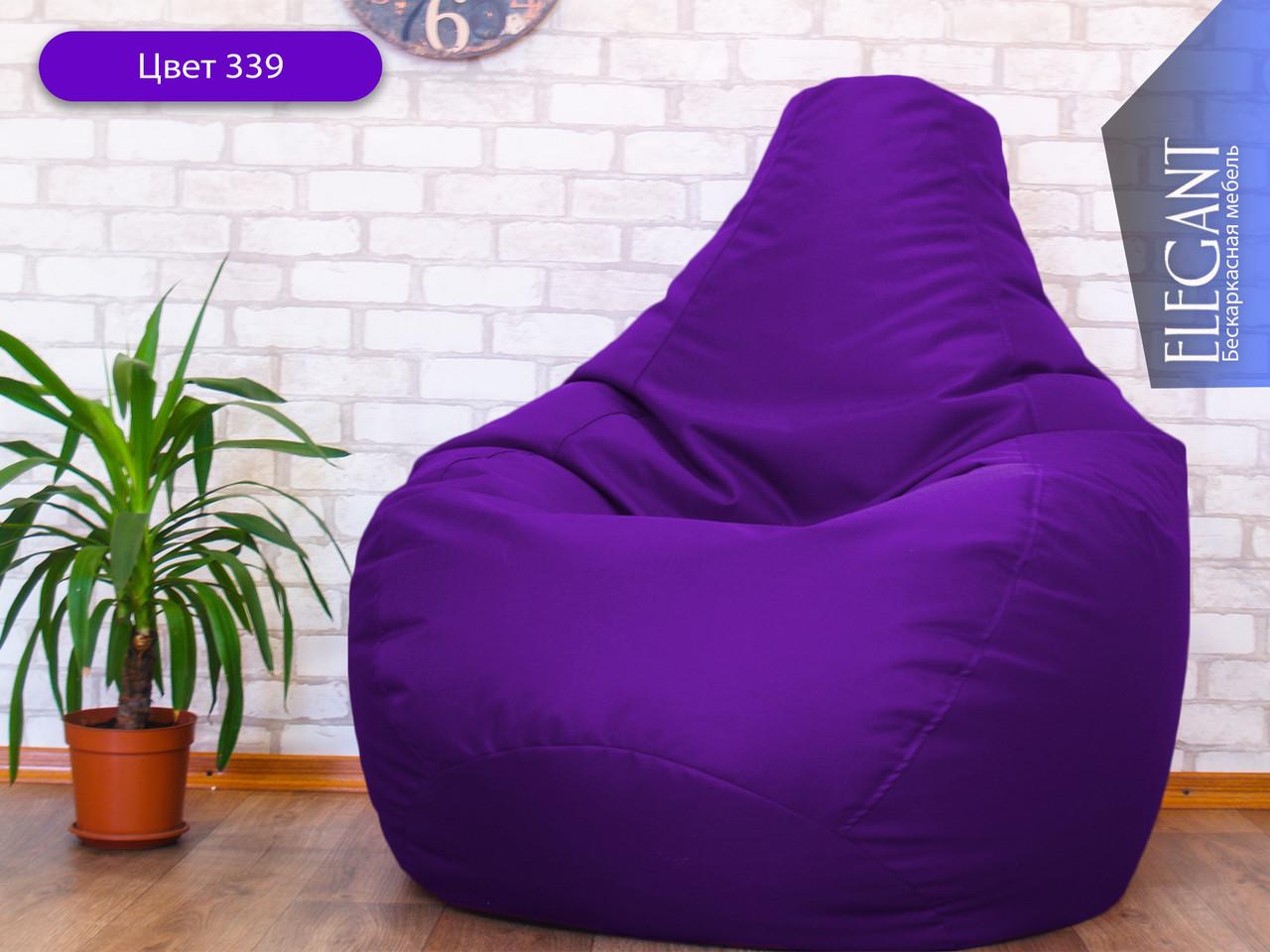 Кресло мешок, бескаркасное кресло Груша ХЛ, фиолетовое
