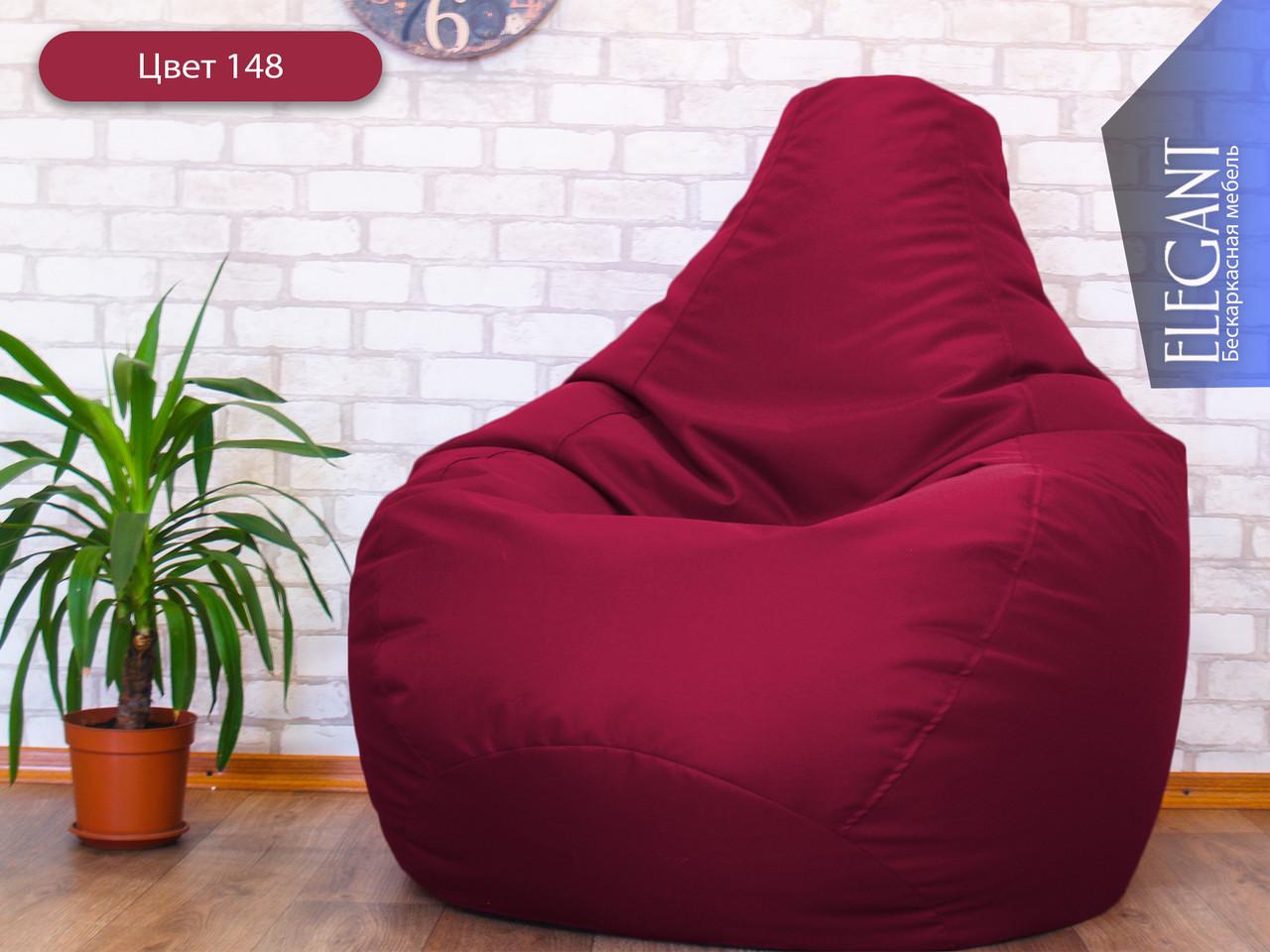 Кресло мешок, бескаркасное кресло Груша ХЛ, бордо