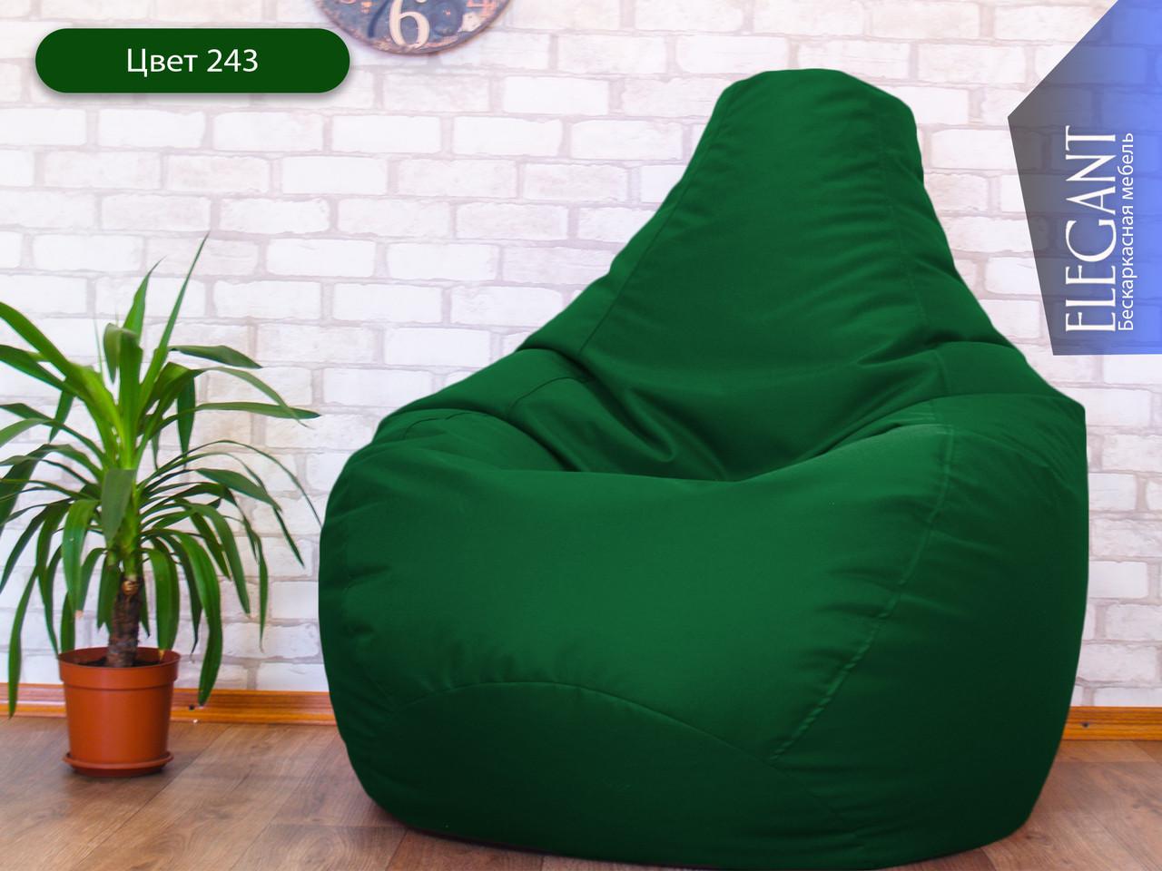 Кресло мешок, бескаркасное кресло Груша ХЛ, зеленый