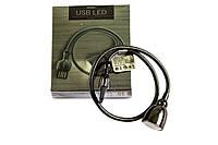 USB LED лампа Remax RТ-E602