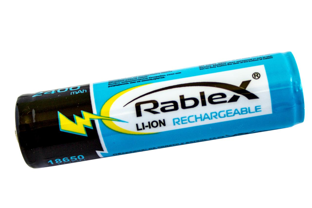 Аккумулятор Rablex 18650 2400mAh Li-ion 3.7V с защитой