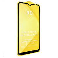 Защитное стекло DK Full Glue 9D для Xiaomi Redmi 7 (black)