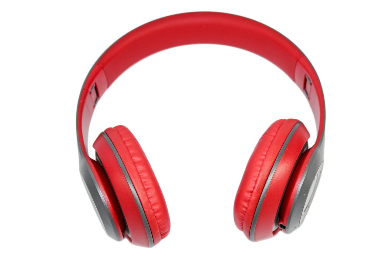 Беспроводные Bluetooth наушники P15 Wireless Headphone