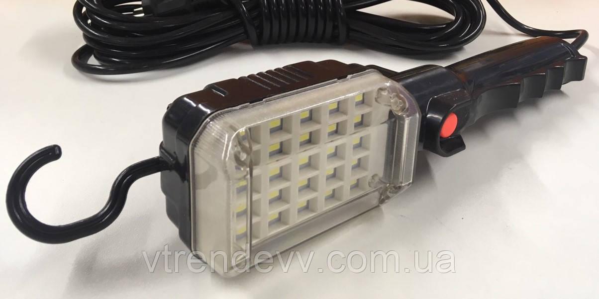 Лампа фонарь автомобильный WD042 Working Light 25W от сети 220V