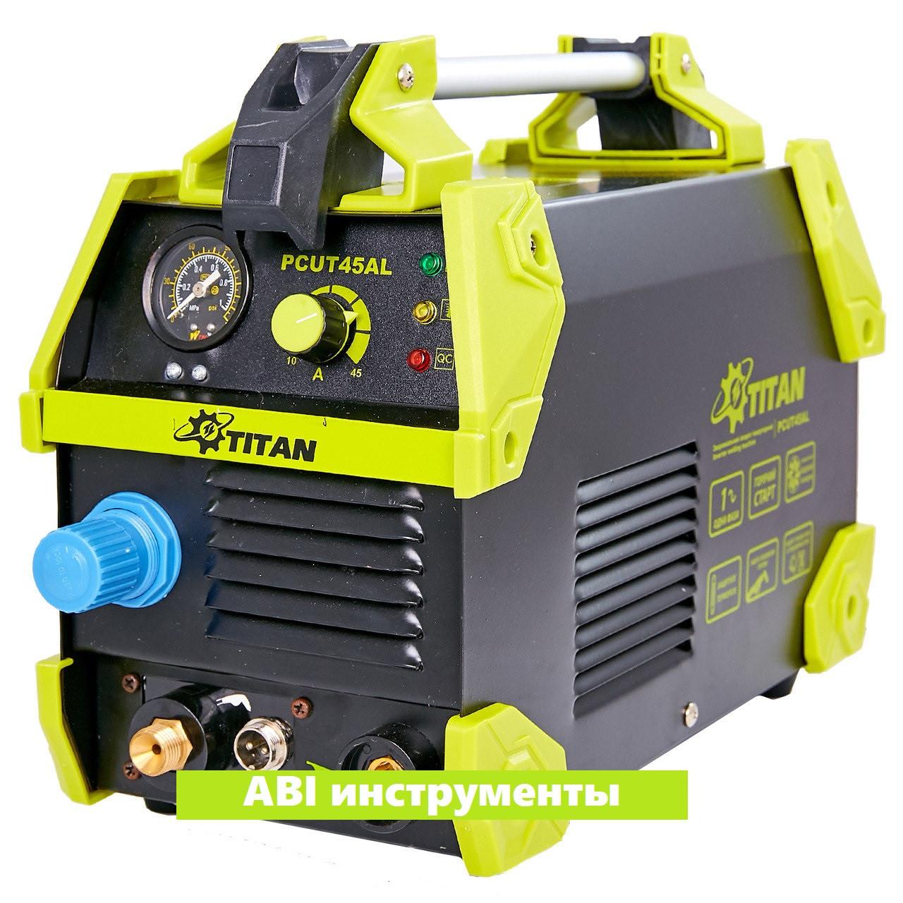 Аппарат плазменной резки Титан PCUT45AL (12 мм)
