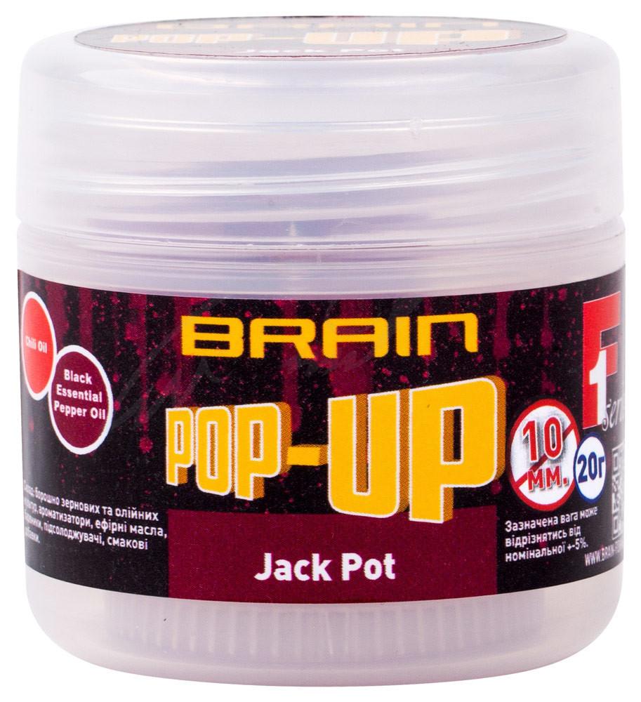 Бойлы Brain Pop-Up F1 Jack Pot (копченая колбаса) 10 mm 20 gr