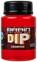 Дип для бойлов Brain F1 Crawfish (речной рак) 100ml