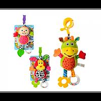 🔥✅ Детская игрушка Подвеска на коляску 81517-18-20 плюшевая погремушка в коляску