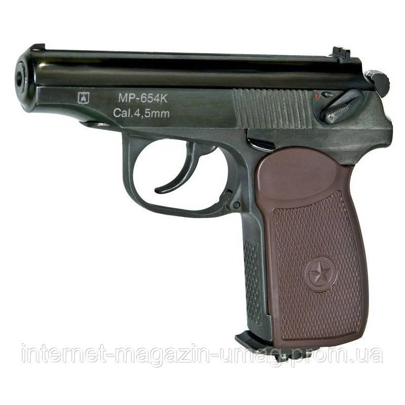 Пістолет пневматичний Іжмех МР-654К коричнева рукоятка