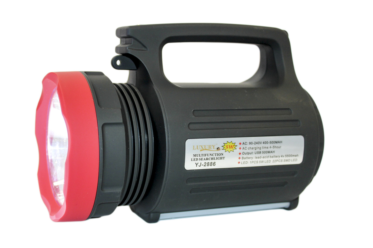 Фонарь-прожектор Yajia YJ-2886 5W+22LED USB power bank