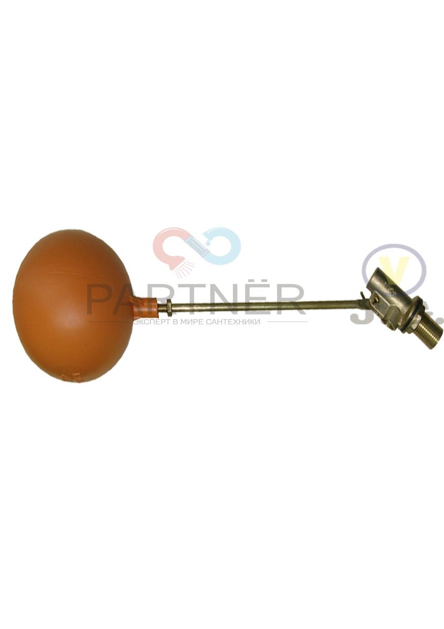 Клапан впускной для емкости 3/4 бок.латунь JG