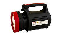 Фонарь-прожектор Yajia YJ-1902T 5W+22LED USB Power Bank/Solar