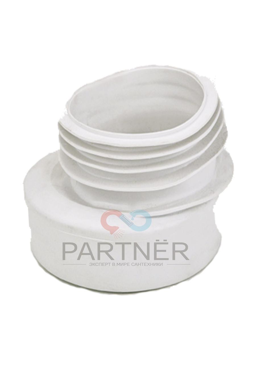 Манжет эксцентрик для унитаза резина (1024)