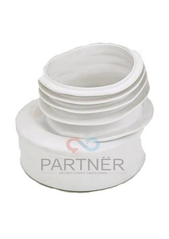 Манжет эксцентрик для унитаза резина (1024), фото 2