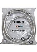Шланг для душа 1/2*М22,150см (EPDM) HY 6001
