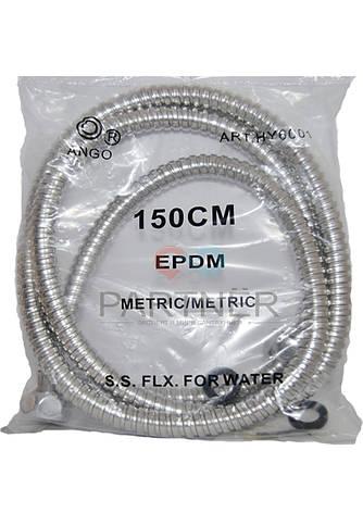 Шланг для душа 1/2*М22,150см (EPDM) HY 6001, фото 2