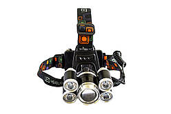 Налобный фонарик RJ-5500-T6+4XPE