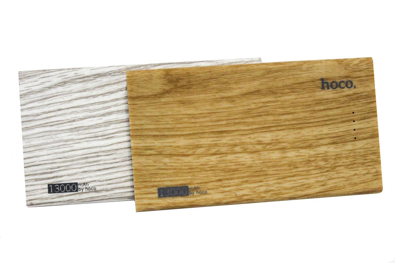 Повер банк (Power Bank) Hoco Wood Grain B12В 13000 mAh