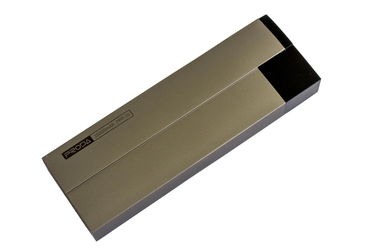 Повер банк (Power Bank) Remax Proda Kerolla PPP-20 10000 mAh