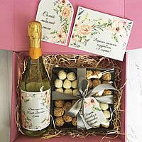 Подарок для мамы с игристым вином (текст можно менять)