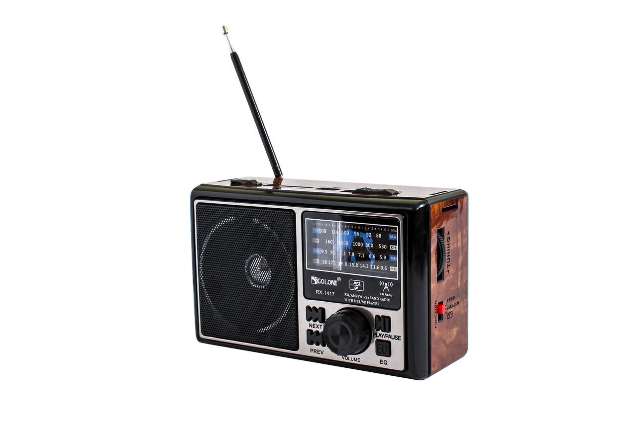 Портативный радиоприемник Golon RX-1417