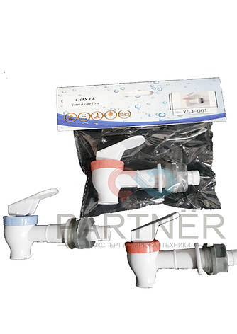 Кран пластик для кулера 10см YSJ-001, фото 2