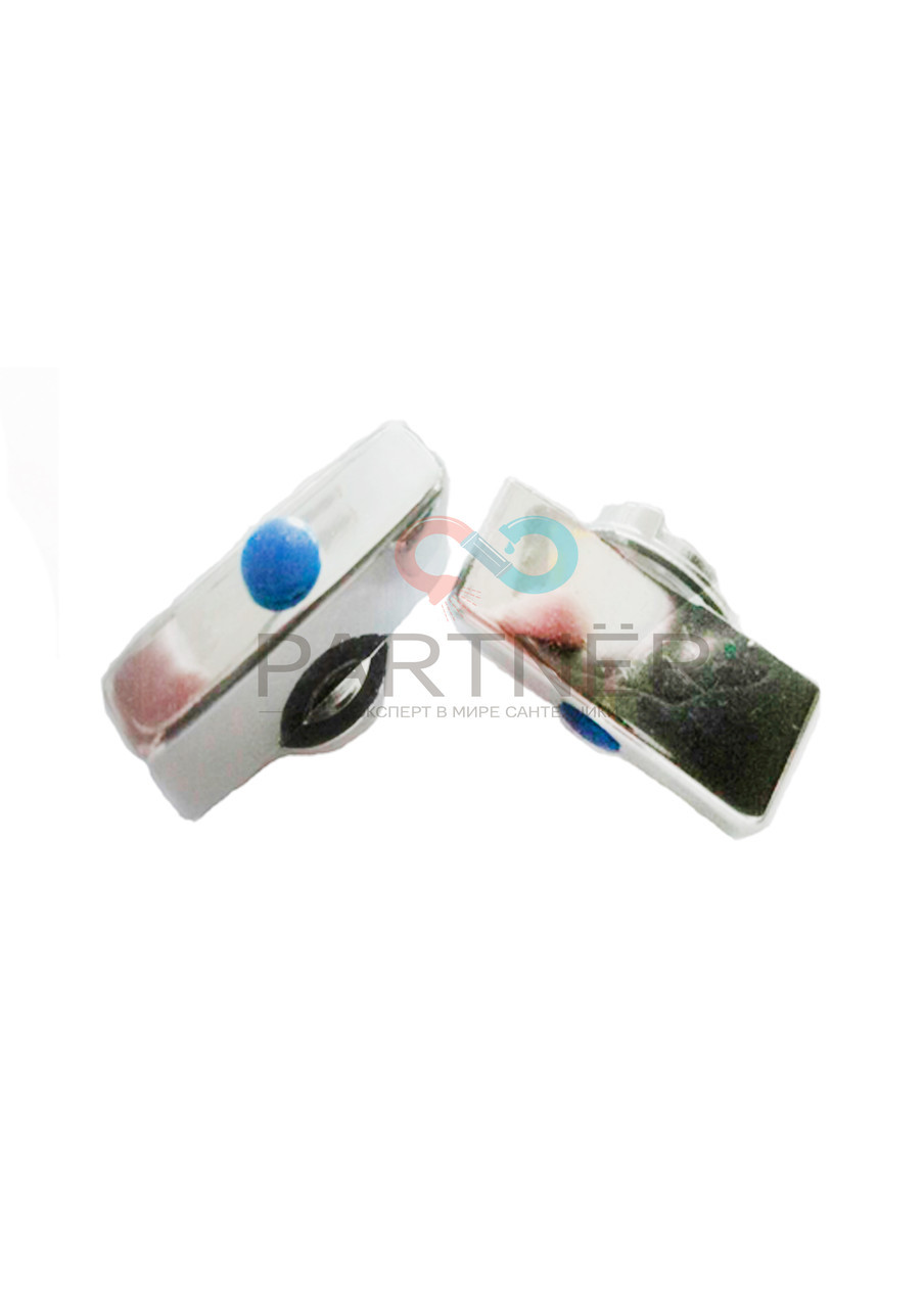 Ручка пластик на кран для стираной машинки ANGO 190 пластик